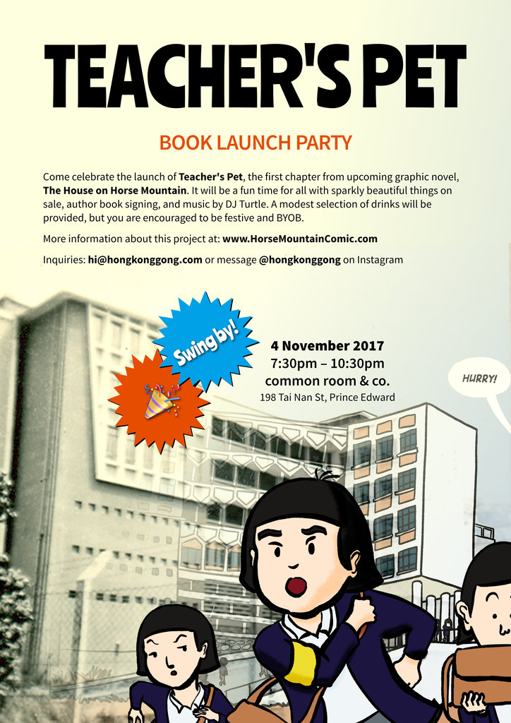 A flyer for the Teacher's Pet Book Launch Party