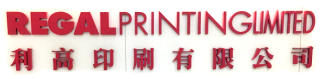 Photo of Regal Printing Limited sign